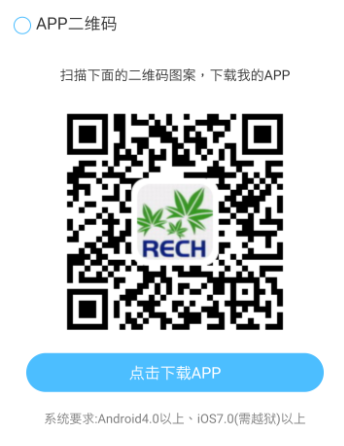 QQ图片20170817111809.png